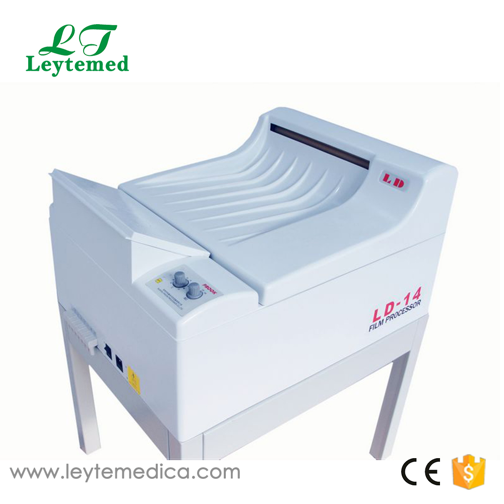 LTLD14 Automatic x-ray film processing machine,automatic x-ray film processor