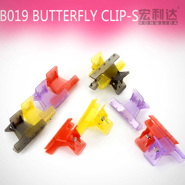 New Hot Sell Durable Professional Salon Plastic Butterfly Hair Clip B019