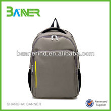 Factory Price Promotion Fashion School Bags Of Latest Designs