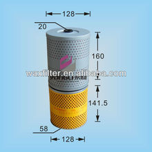 Lube oil filter ME064356 for MITSUBISHI engine