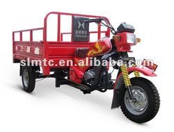 SHINERAY Motor Tricycle