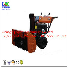 gasoline snow sweeping machine snow throwing machine price