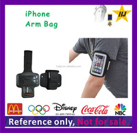 man cell phone holder