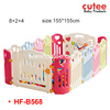 8+2+4 Lovely Large Extendable Folding Plastic Infant Baby Safety Playpen Fence Play Yard With Gate