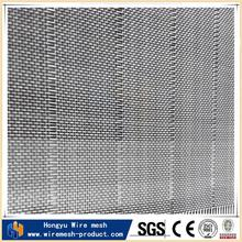 greenhouse insect net bulk mosquito netting aluminum screen room building materials