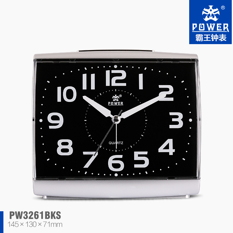Black China Crystal Silver Clock For Kid Using With Bibi Bell and Sweep Movement on am pm clock
