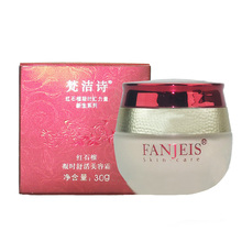 Private label OEM/ODM wholesale soothing skin revitalizer antioxidant rejuvenating shea butter lift and firm face cream