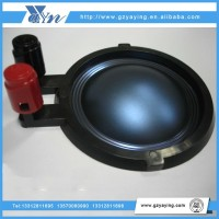 China Wholesale Market sound system