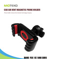 Price discount~ 360 degree rotating custom car stand car air vent phone mount holder with retail box for iphone samsung HTC