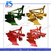 Best quality share plough furrow plow moldboard plow share