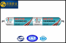 High Quality Food Grade Adhesive Aquarium Silicone Sealant