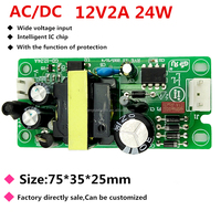 High Quality 24w Smps Ultra Thin Indoor 12v Single Output Led Driver Switching Power Supply