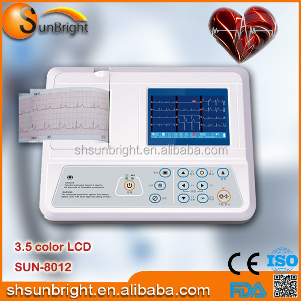 1 Channel EKG (SUN-8012) with ECG paper