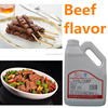 Best selling food additives beef flavor powder
