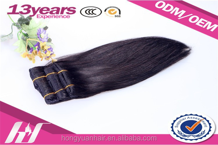 Clip in Hair Extension for African American ,8 Inch 24 Inch 26 Inch 28 Inch Human Clip in Hair Extensions for Black Women