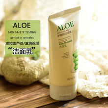 Aloe facial cleansing milk moisturizing facial cleanser deep clean anti-acne shrink pores face wash skin care 160g M3812