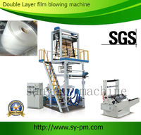 SJ70*2 plastic extrusion line/double lines pe blow film machine