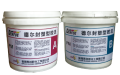 Two Component Plastic Clay SEC-MS10 factory supply directly