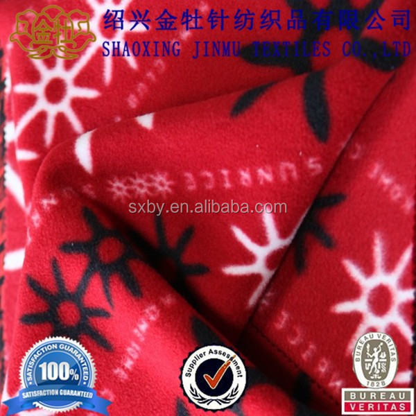 Jinmu textile sun design printed anti-pilling polar fleece