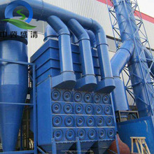 home electrostatic dust collector / industrial dust collector pharmaceutical