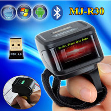 1D MJ-R30 Finger Barcode Scanner MINI Bluetooth Bar code Reader w/ Ring Wearable