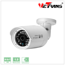Top 10 CCTV Cameras 960P 1.3Megapixel Waterproof IP66 20m IR Distance Support ONVIF POE Small Outdoor Bullet IP Camera