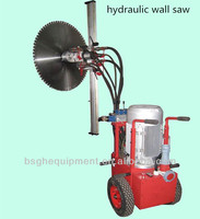 Good performance BSGH BS-600TM concrete cutter,wall saw machine for cutting concrete and stone with diamond saw blade