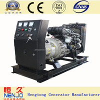 Global warranty cheap Chinese factory 10KW/13KVA UK brand 403A-15G1 diesel generators set with dymao prices(7~1800kw)