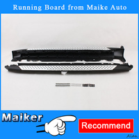 Running Board From Maiker Side Step Running board for BMW X5 E70