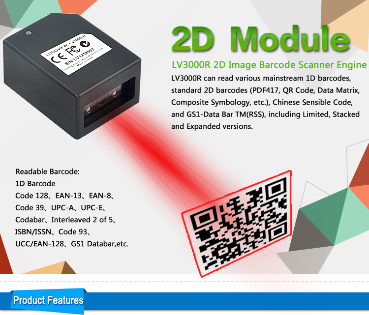 New products 2016 embedded OEM Service high precision 2d barcode scanner pdf417 module usb for payment kiosk