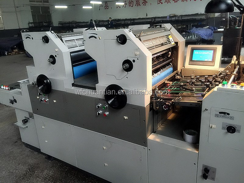 DM262LII-NP 2 color offset automatic paper numbering machine hamada for sale