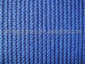 Raschel Knitted Virgin HDPE Tricot Shade Net/Shade Cloth/Shade Fabric For Agriculture Greenhouse Covering
