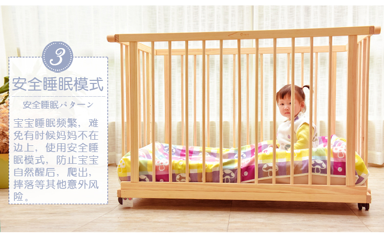 2017 high quality solid wood baby cot / baby crib / baby bed