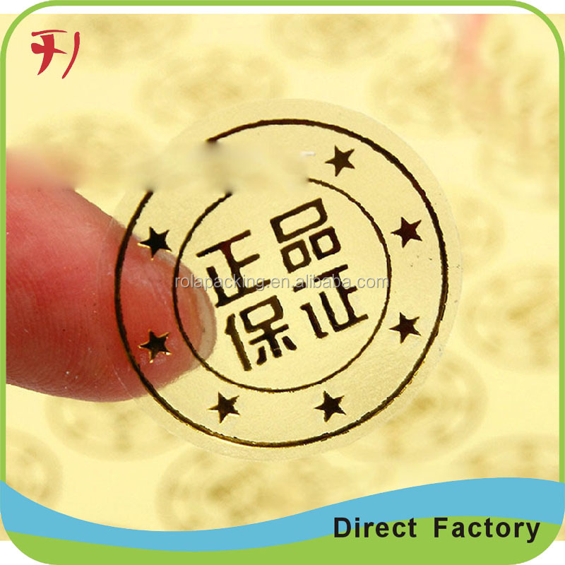 hot stamp Full Color Printing Custom Design Waterproof Stick On Food Label,Sticker Printing Roll Canned Food Label