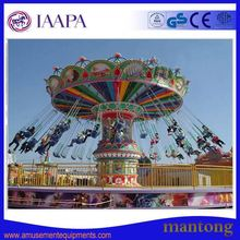 Factory Price Large-Scale/Entertainment Equipment/Outdoor//Manufacturer/Double Swing Flying Chair/Amusement Park Rides For Sale