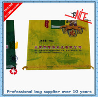 Viola PP Woven Bags and plastic bag for a range of chemical, feed, packaging, industrial applications and bag