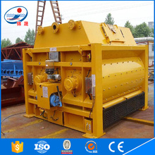factory price with computer control JS2000 concrete mixer