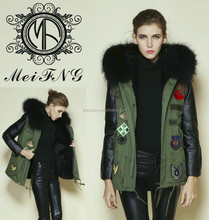 Winter style fur coat with leather sleeves, fur vest with raccoon hood