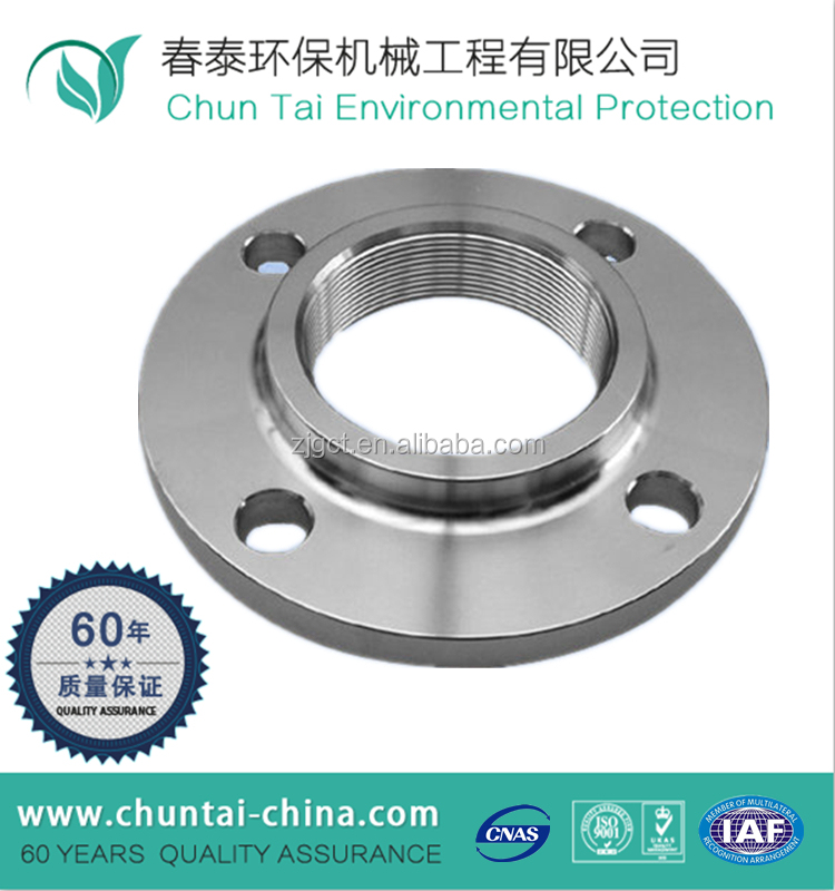 precision machining customized stainless steel forged flange