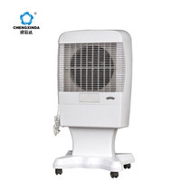 The Small White Evaporative Air Cooler