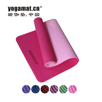 For Unheated Yoga - Tomuno - 68