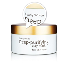 2B703 Deep Purifying Skin Whitening Moisturizing Clay Face Mask