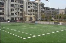 Factory Wholesale Synthetic Tennis Court Surface Coating