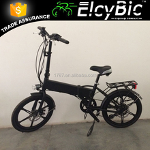 20inch china solar folding electric bicycle 36v battery 250W(E-TDH039A)