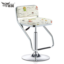 Leather Adjustable Hydraulic Counter Swivel Pu Bar Cashier Chair Stool Lagnfang