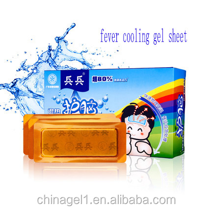 2016 hot selling product Baby fever reducing cool gel pad patch