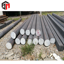s55c c55 1055 hot rolled carbon steel round bar