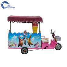 Golden supplier ice cream cart franchise in the philippines