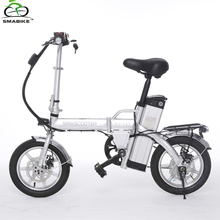 Handiness e bike 48V 250w Folding Electric Bicycle with pocket battery for Adult