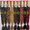 /product-detail/cheap-price-82-inch-165g-yaki-straight-expression-synthetic-hair-braids-60602789964.html